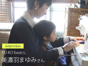 interview_fuko_01_title