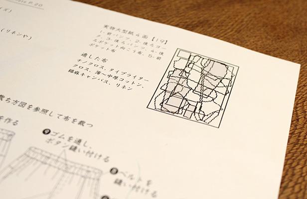 interview_fuko_01_04