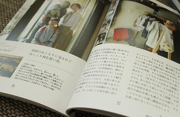 fu-ko_interview_03_017