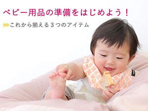 okurumi_top