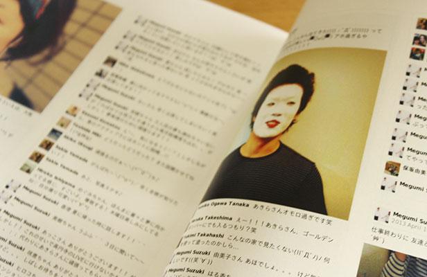 イタズラが大好き!という旦那さま。鈴木さんが仕事から帰ってくるとお部屋から突如白塗りで現れたそう…(笑)この写真を見た友達の反応も良い思い出に。