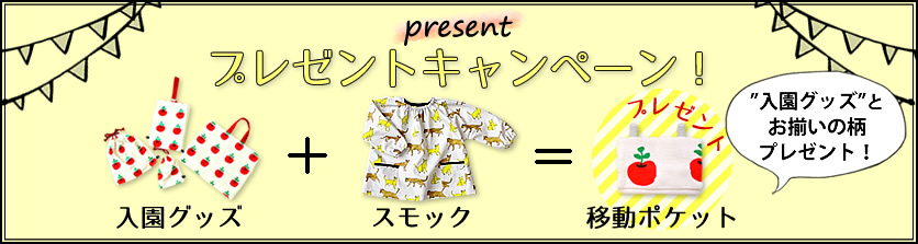 Bn present pocket
