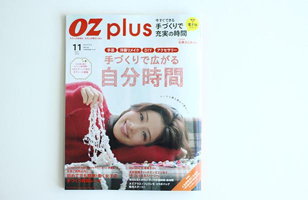 ozplus01
