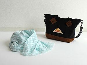 smallbag_title