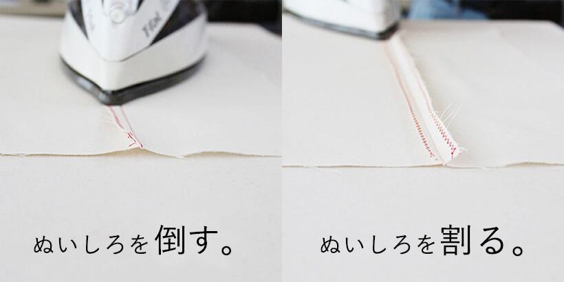 nuishiro_0041