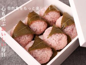 電子レンジでお手軽に!関西風の桜餅のレシピ