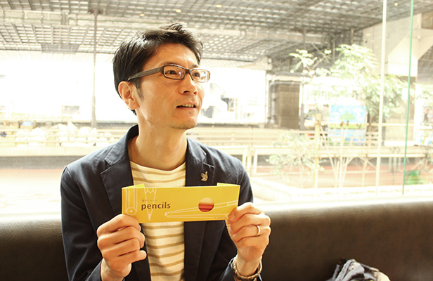sunao_interview_05