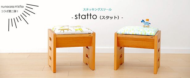 stool_contents6