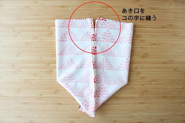 着換え袋の作り方