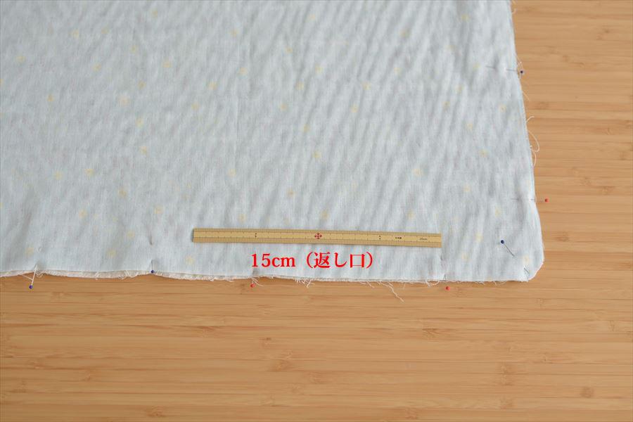 フード付き4重ガーゼおくるみの作り方