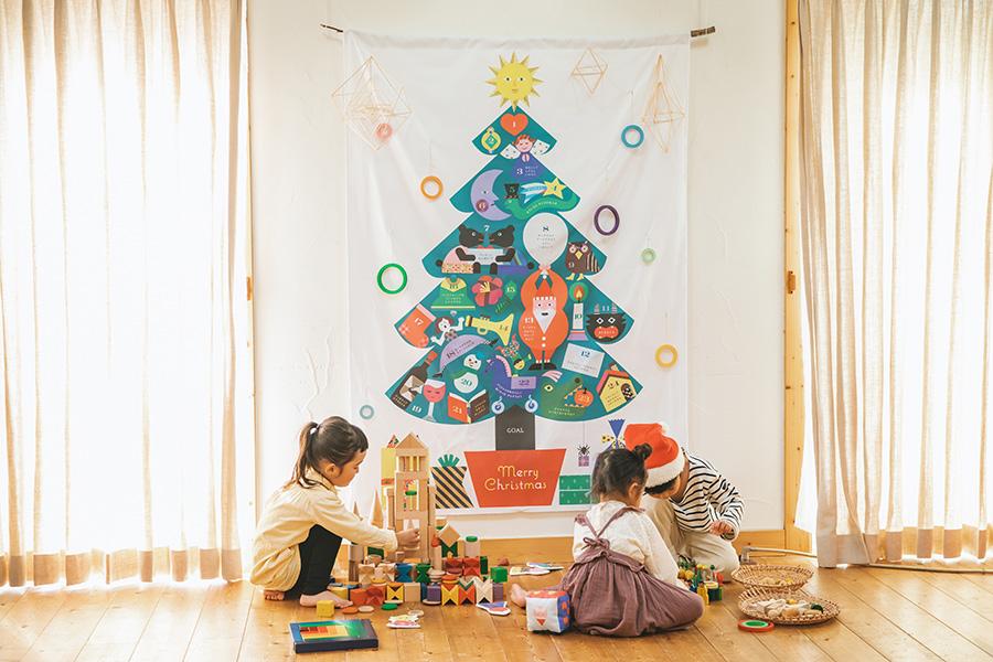 クリスマスツリータペストリー ツペラツペラ