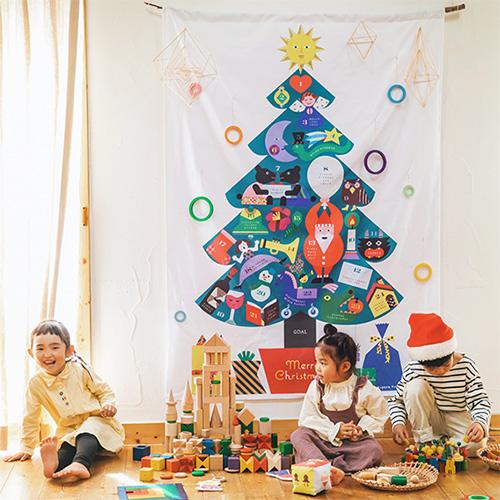 クリスマスタペストリー&オーナメントキット